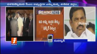 We Will Together Form Government | Panneerselvam Requests To Palaniswami | iNews