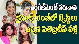 Celebrities Biggest Twists After Engagement | Shriya Bhupal | Trisha | Sania Mirza | Top Telugu TV