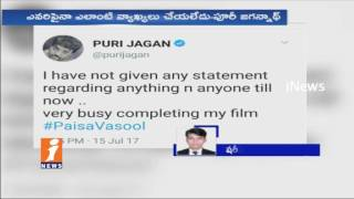 Director Puri Jagannadh Responds In Twitter  On SIT Police Notice In Drugs Case | iNews