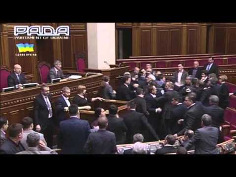 Fistfight Erupts in Ukraine Parliament News Video