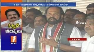 Congress Leaders Pays Homage To Dasari Narayana Rao Family | Uttam Kumar Reddy | iNews