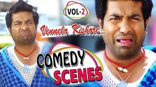 Non-Stop Comedy Scenes || Vennela Kishore Back To Back Comedy || Vol-2