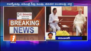 CM KCR To Meet PM Modi Today   Discussion on Reservation and Assembly Seats Hike   iNews
