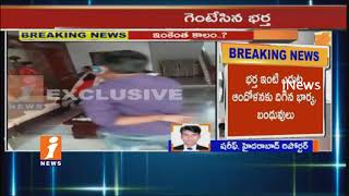Wife Protest In Front Of Husband House In Boduppal | Husband brutally Attacks | Medchal | iNews