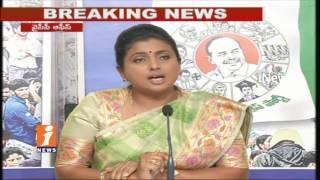 TDP Doing Cheap Politics as Filed to Face YS Jagan | Roja | iNews