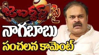 Nagababu Shocking Comments on Jabardasth | Roja Selvamani | Reshmi | Anasuya | Top Telugu TV