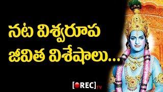 Nandamuri Taraka Ramarao biography | Unknown Facts about Sr.ntr | Rectvindia