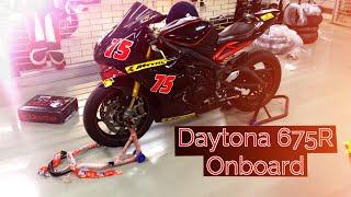Triumph Daytona 675R Onboard | Kari Motor Speedway, Coimbatore