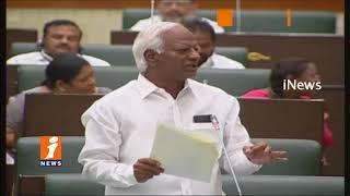 Govt To Start Recruitment For 8792 Teachers Posts in Telangana | Kadiyam Srihari in Assembly | iNews