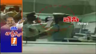 JC Diwakar Reddy Argue With Visakhapatnam Airport Staff After Missing INDIGo Flight | iNews