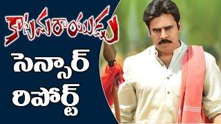 Katamarayudu Censor Report   Pawan Kalyan   Shruthi Haasan   Katamarayudu Songs   Top Telugu TV
