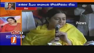 Late TN CM Jayalalithaa Niece Deepa Jayakumar Announce On Her Future Plans | Tamil Nadu | iNews