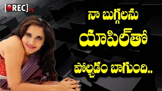 Anchor Anasuya about her item song | Latest telugu news updates gossips l RECTV INDIA