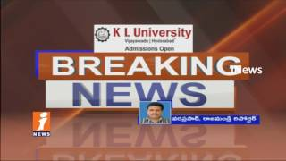 Pregnant Woman Gives Birth Baby In Auto   Govt Doctors Neglects In Rajahmundry   iNews