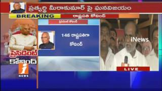 Telangana BJP Leader Laxman Express Happy On Ramnath Kovind Wins in President Election | iNews