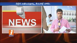 Telangana Assembly | Opposition Adjourned Motion On SC Reservation Classification | iNews