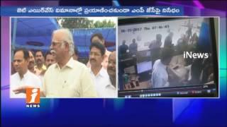 Ashok Gajapathi Raju Order For Probe On JC Diwakar Reddy Visakhapatnam Airport Row | iNews
