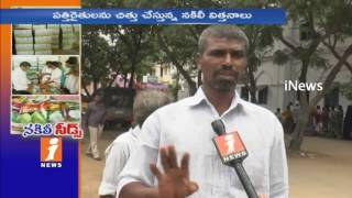 Govt Fail To Control Fake Cotton Seeds In Palamuru | Farmers Demands For Govt Seeds | iNews