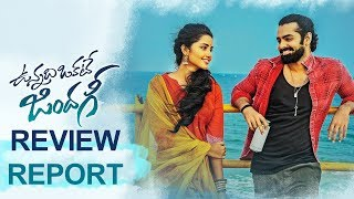 Vunnadhi Okate Zindagi Movie Review Report || Ram, Anupama Parameswaran, Lavanya Tripathi