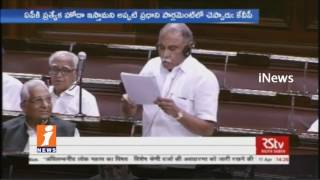 MP KVP Ramachandra Rao Question Rises On AP Special Status In Rajya Sabha | iNews