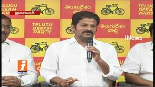 CM KCR Cheats Farmers in The Name of Loan Waiver | Revanth Reddy | iNews