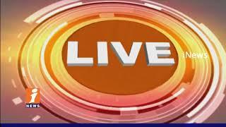 Minister Kalva Srinivas Speaks To Media After AP Cabinet Meeting Ends | Amaravati | iNews