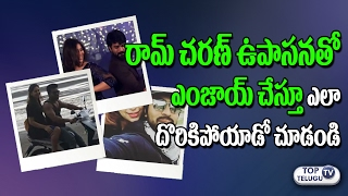 Ram Charan and Upasana Caught in Goa | Ram Charan & Upasana's Special Valentine's Day | TopTeluguTV