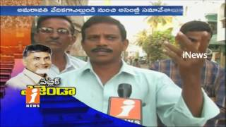 AP People Hopes On Assembly Meetings Held Without Clashes | Amaravati | iNews