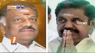 BJP Political Plans On YSRCP In AP | YSRCP Alliance With BJP | Idinijam | iNews