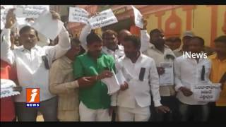 Protest at Old City Lal Darwaza Temple | Demands For Trust Cancellation | iNews