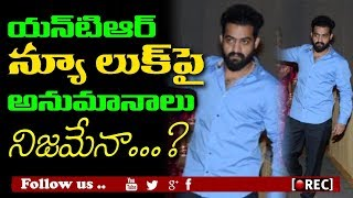 Did Jr NTR undergo liposuction surgery to lose weight again I rectv india