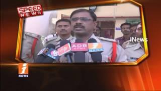 Srikakulam Stood First In Grain Buying   AP   Telangana   Speed News   iNews