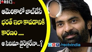 Unknown Facts About Ravi Teja Brother Bharat raju | Bharat Raju Wife About Ravi Teja's Family |RECTV
