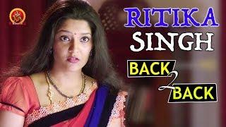 రితిక సింగ్ బ్యాక్ టు బ్యాక్ సీన్స్ - 2017 Latest Telugu Movie Scenes - Raghava Lawrence, P.Vasu