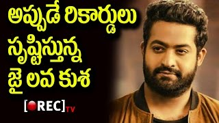 Jr NTR Jai Lava Kusa records | Jr Ntr Jai Lava Kusa Movie Satellite price | RECTVINDIA