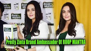 Preity Zinta Brand Ambassador For ROOP MANTRA