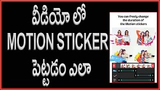 How to use Motion Sticker on Videos || Telugu Video Tutorial