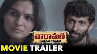 Taramani Movie Trailer 2 || Anjali, Andrea Jeremiah, Vasanth Ravi || Bhavani HD Movies