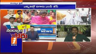 TDP Leader Serious Comments On YCP Over Money Distribution For Voters In Nandyal By Election| iNews