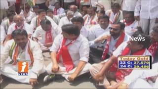 CPI Leaders &Activists Collectorate Obsession In Kothagudem Over Singareni Inheritance Jobs   iNews