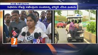 Minister Akhila Priya Reacts On Her Signature Forgery Case  | SPF Police Arrest Forgery Man | iNews