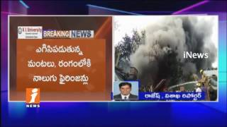 Massive Fire Accident In APEPDCL At Gopalapatnam | Visakhapatnam | iNews