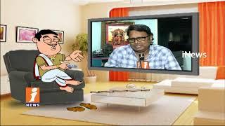 Dada Funny Talk With Director Gunasekhar His Speech | Pin Counter | iNews