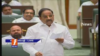Jana Reddy Speech On Notional Highways in Telangana | Thummala Nageswara Rao | iNews