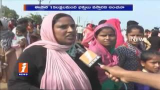 Rottela Festival at Bara Shaheed Dargah in Nellore | iNews