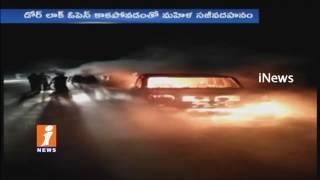 Woman Burnt Alive as Car Catches Fire Near Gaddapalem Village | Vizag | iNews