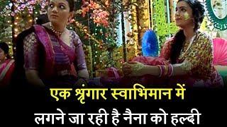 Watch exclusive Haldi of Naina from sets of Ek Shringhaar Swaabhimaan