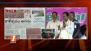 Today Highlights in News Papers | News Watch (13-10-2017) | iNews