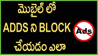 What is lucky patcher - how to use lucky patcher   Telugu
