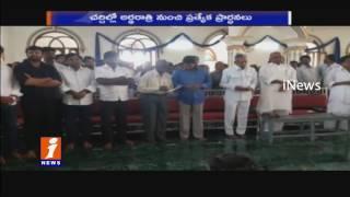 YS Jagan Celebrates Christmas in CSI Church at Pulivendula | iNews